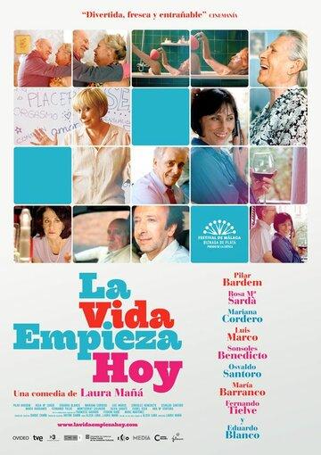 Жизнь начинается сегодня (2010)