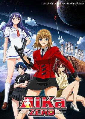Айка Зеро (Aika Zero: Howaito naitsu OVA)
