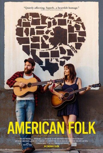 American Folk 2017