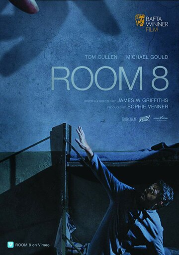 Комната 8 (2013) полный фильм онлайн