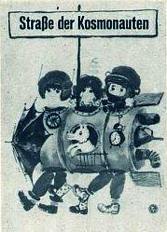 Улица космонавтов (1963) полный фильм