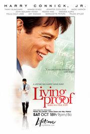 Живое доказательство (2008)