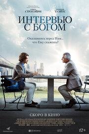 http://cdn.cinemapress.org/images/film_iphone/iphone_985022.jpg?width=180