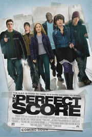 Высший балл (2004)