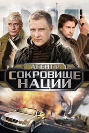 Пуля-дура 4 (2011)