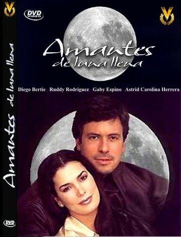 Любовники полной Луны (2000) полный фильм онлайн