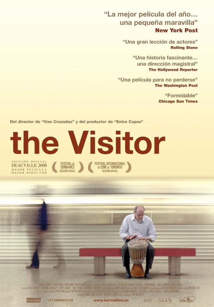 скачать игру The Visitor - фото 5