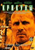 http://st.kinopoisk.ru/images/film/28214.jpg