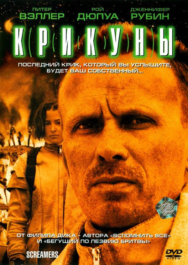 KP ID КиноПоиск 28214