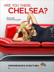 Где ты, Челси? (2012)