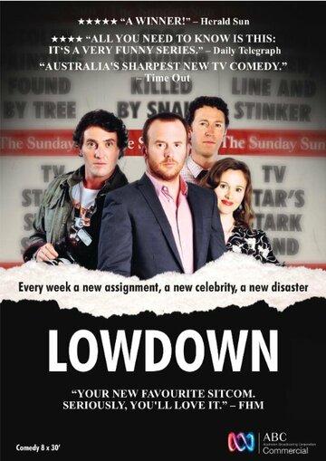 Подноготная (2010) полный фильм онлайн