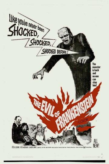 Грех Франкенштейна (The Evil of Frankenstein)