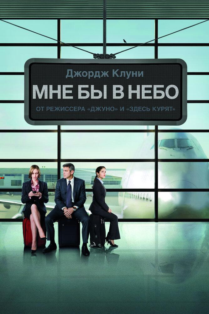 www.kinopoisk.ru/images/film_big/464130.jpg