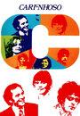 любимица (1971)