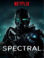 Спектральный (2016) смотреть онлайн фильм в хорошем качестве 1080p