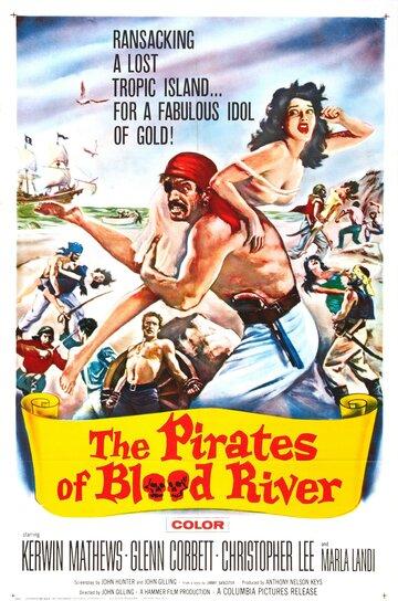 Постер к фильму Пираты кровавой реки (1962)
