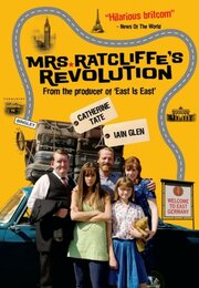 Революция миссис Рэтклифф