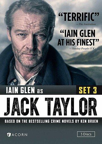 Джек Тейлор: Чистилище (2016)