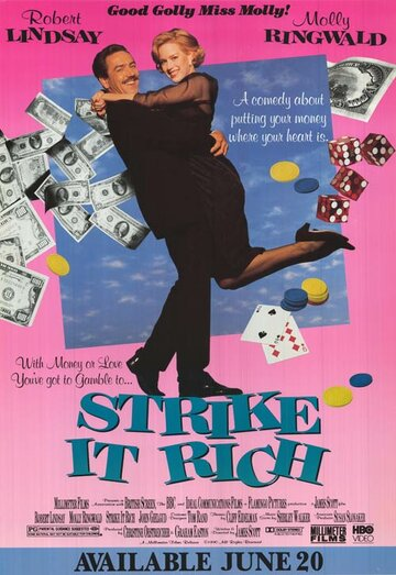 Внезапное богатство (1989)