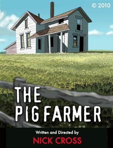 Поросенок-фермер