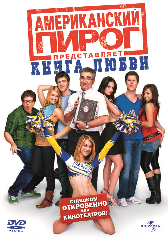 KP ID КиноПоиск 453598