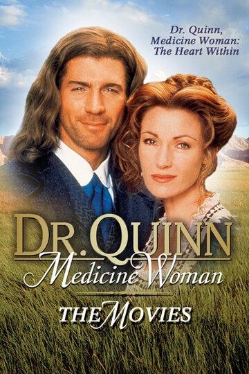 Фильм Доктор Куинн, женщина врач (ТВ)