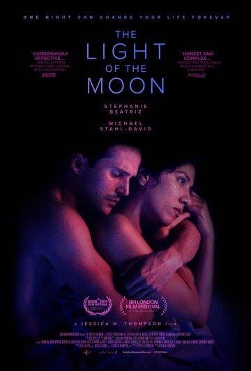 Свет луны (2017)