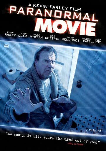 Паранормальное кино