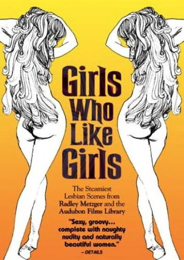 Девушки, которые любят девушек (2001)