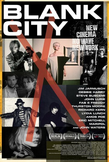 Пустой город (2010)
