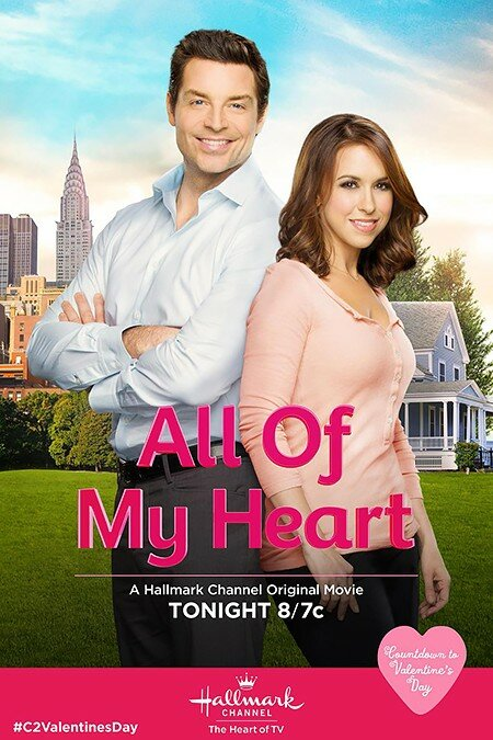 От всего сердца / All of My Heart (2015)