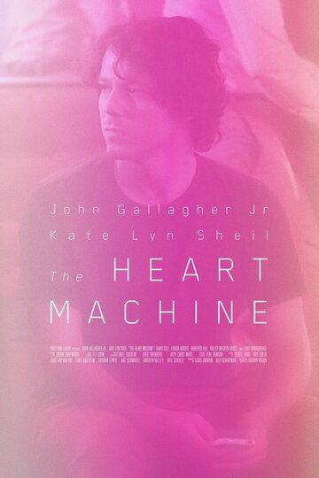 Машина сердца (2014) полный фильм онлайн