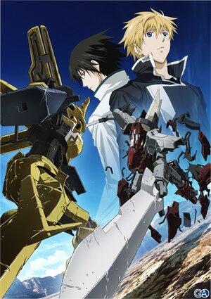 Сломанный меч 3  (2010)