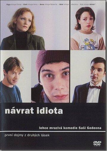 Возвращение идиота (Návrat idiota)