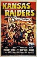 Канзасские рейдеры (1950)