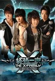 Семейка Икс