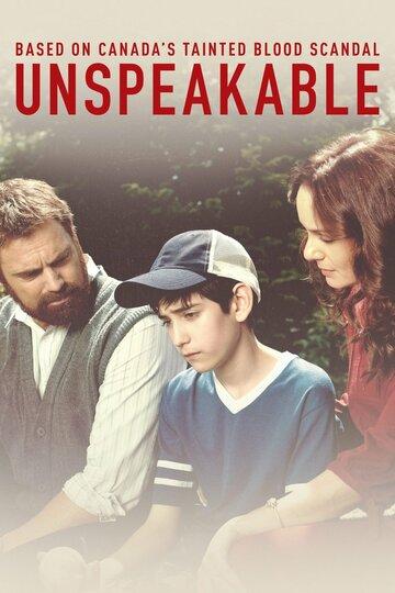 Невыразимый / Unspeakable (2019)