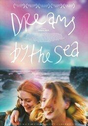 Смотреть онлайн Мечты у моря