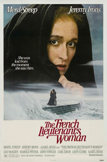 ������� ������������ ���������� (The French Lieutenant's Woman)