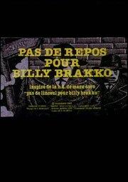 Смотреть онлайн Нет покоя Билли Бракко