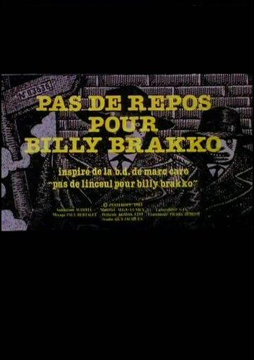 Нет покоя Билли Бракко (1984)
