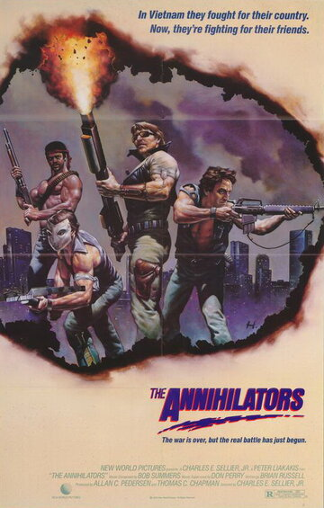 Разрушители (1985)