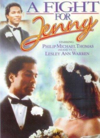 Борьба за Дженни (1986)