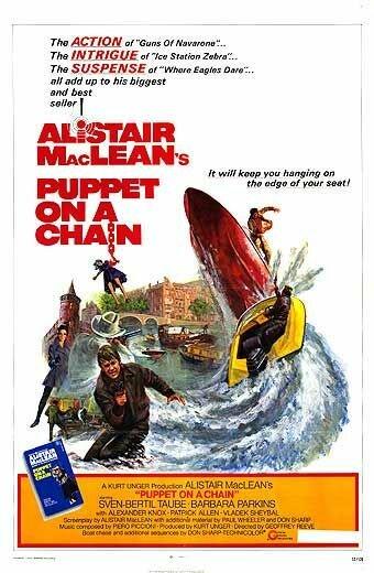 Кукла на цепи (1971)