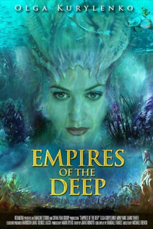 скачать торрент глубинные империи