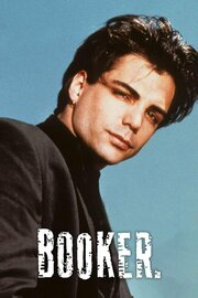 Букер (1989)