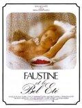 Фостин и прекрасное лето (Faustine et le bel été)