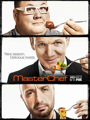 Лучший повар Америки 7 сезон 19, 20 серия (сериал, 2016) смотреть онлайн HD720p в хорошем качестве бесплатно