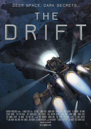 (The Drift)