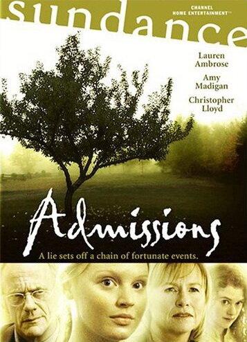 Поступление (2004)